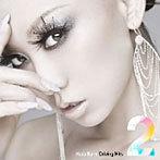 ドライブで聴きたい曲(邦楽CD 宅配レンタル)倖田來未/KODA KUMI DRIVING HIT'S II DMM.comドライブソング特集